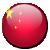 asustor China.png