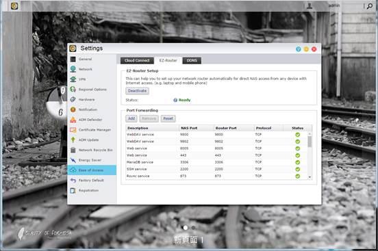 請問我的 ASUSTOR NAS 能支援 1080P 或 4K H 264/H 265 影片格式