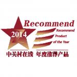 第七届 ZOL 2014 年度科技产品商用企业级储存推荐产品 asustor NAS