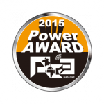 Power Award asustor NAS