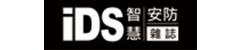 專題報導 asustor NAS