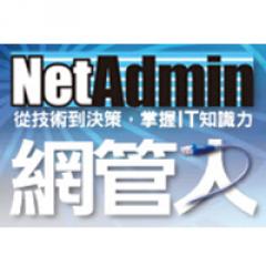 NAS 著力行動數位化,鞏固企業二線儲存應用  asustor NAS