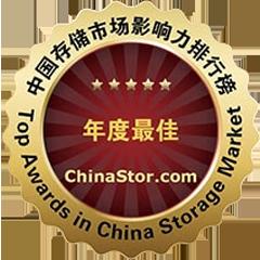 最佳 NAS 儲存系統獎 asustor NAS