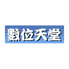 ASUSTOR AS3204T v2 開箱 & ADM 3.2 asustor NAS