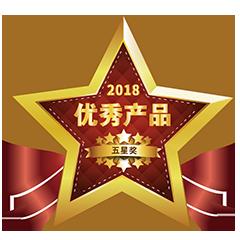2018 年优秀产品奖 asustor NAS