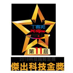 傑出科技金奬(第十一屆) asustor NAS