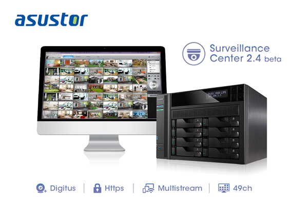 asustor_surveillance_center_2.4_beta