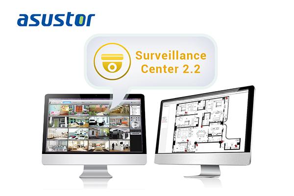 asustor_surveillance_center_2.2