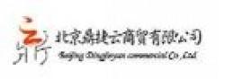 asustor sell store 北京鼎捷.JPG