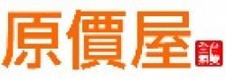 asustor sell store 原價屋2.jpg