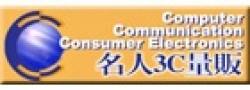 asustor sell store 名人.jpg