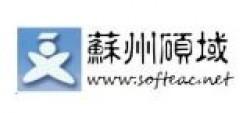 asustor sell store 蘇州碩域.JPG