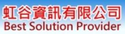 asustor sell store 虹谷1.jpg