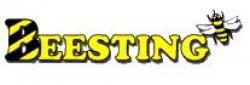 asustor sell store Beesting.JPG