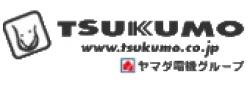asustor sell store TSUKUMO1.png