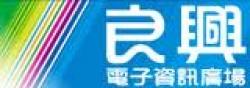 asustor sell store TW_-_良興電子.JPG