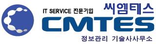 asustor sell store cmtes_logo.jpg