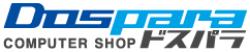 asustor sell store dospara1.png