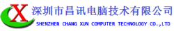 asustor sell store logo_(2)1.png