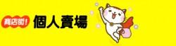 asustor sell store logo_0416.jpg