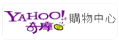 asustor sell store yahoo.png