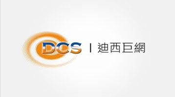 DCS Networks Limited