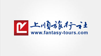 Fantasy Travel Service Co., Ltd