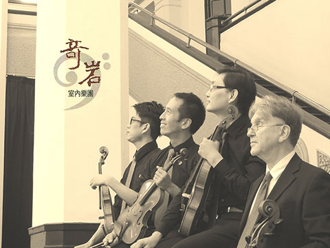 qiyan_chamber_orchestra Co.,Inc.